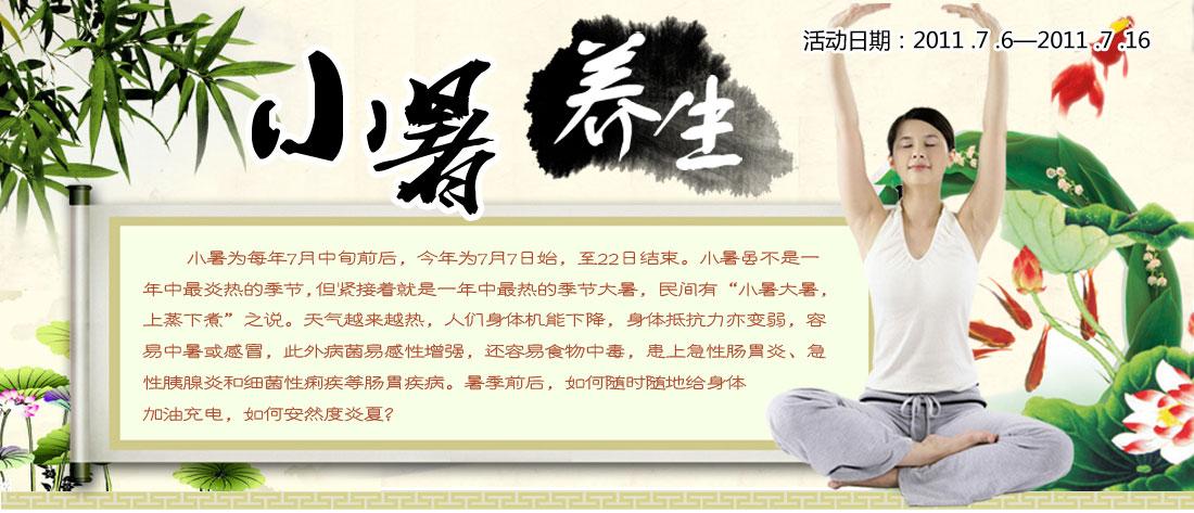 5392,江南己临小暑天(原创) - 春风化雨 - 诗人-春风化雨的博客